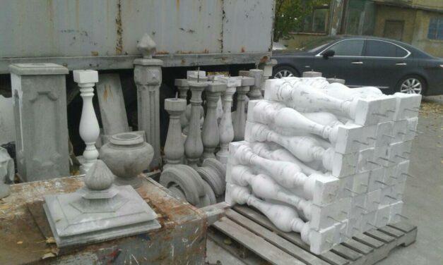 Какие размеры бывают балясин бетонных?